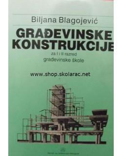 Gradjevinske konstrukcije za 1. i 2. razred gradjevinske škole