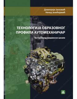 Tehnologija obrazovnog profila automehaničar
