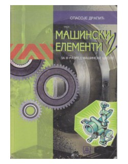 Mašinski elementi 2
