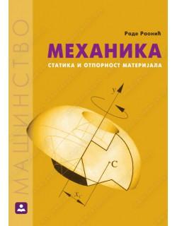 Mehanika - statika i otpornost materijala