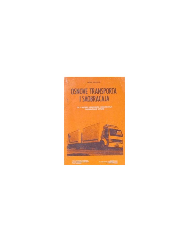 Osnove saobraćaja i transporta za 1. i 2. razred