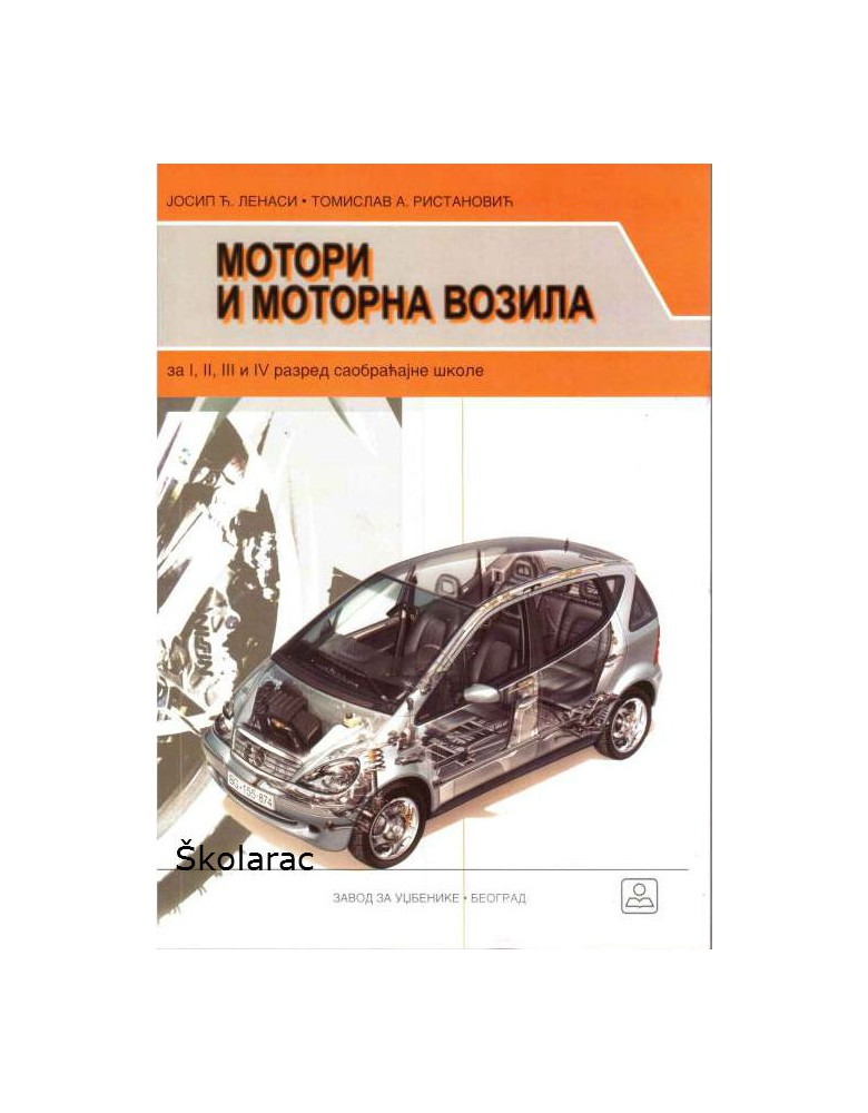 Motori i motorna vozila za 1-4 razred saobraćajne škole
