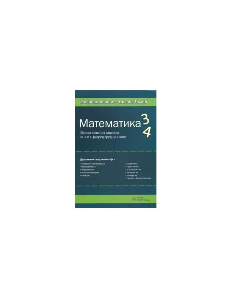 Matematika 3/4 - Zbirka zadataka za 3. i 4. razred srednje škole