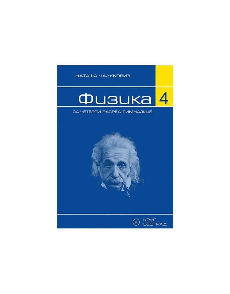 Fizika 4 - udžbenik za 4. razred gimnazije