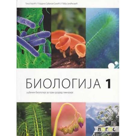 Biologija 1 - udzbenik za 1. razred gimnazije