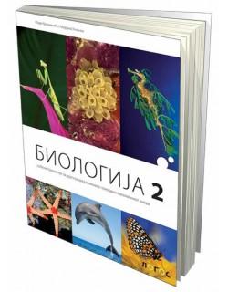 Biologija 2 - udzbenik za 2. razred gimnazije prirodno matematičkog smera