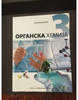 Organska Hemija 3 - udžbenik za 3. razred srednje škole i gimnazija