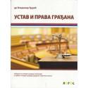 Ustav i prava gradjana - udžbenik za 4. razred gimnazije i 3. i 4. razred srednje škole