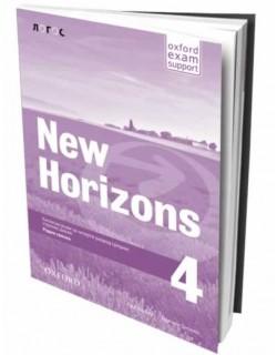 New Horizons 4 - radna sveska za 4. razred srednje stručne škole