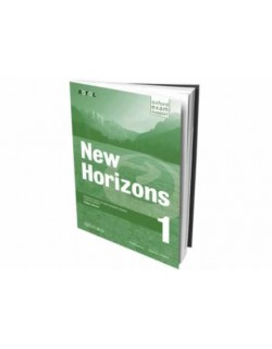 New Horizons 1 - radna sveska za 1. razred srednje stručne škole