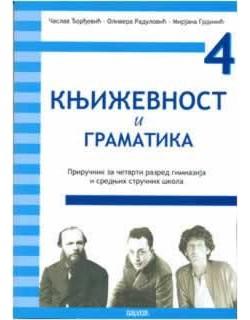 Književnost i Gramatika 4 - Priručnik za 4. razred gimnazija i srednjih stručnih škola