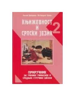 Književnost i Srpski jezik 2 - Priručnik za 2. razred gimnazija i srednjih stručnih škola