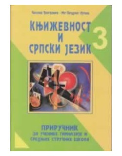 Književnost i Srpski jezik 3 - Priručnik za 3. razred gimnazija i srednjih stručnih škola