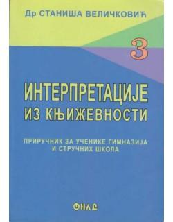 Interpretacije iz književnosti 3 - priručnik za 3. razred gimnazija i srednjih stručnih škola