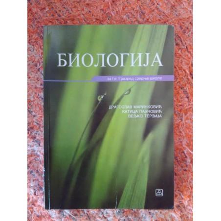 Biologija za 1. ili 2. razred stručne škole