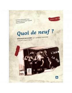 QUOI DE NEUF? - Francuski jezik - udzbenik i radna sveska za 3. razred gimnazije