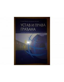 Ustav i prava gradjana za 3. razred stručnih škola i 4. razred gimnazije