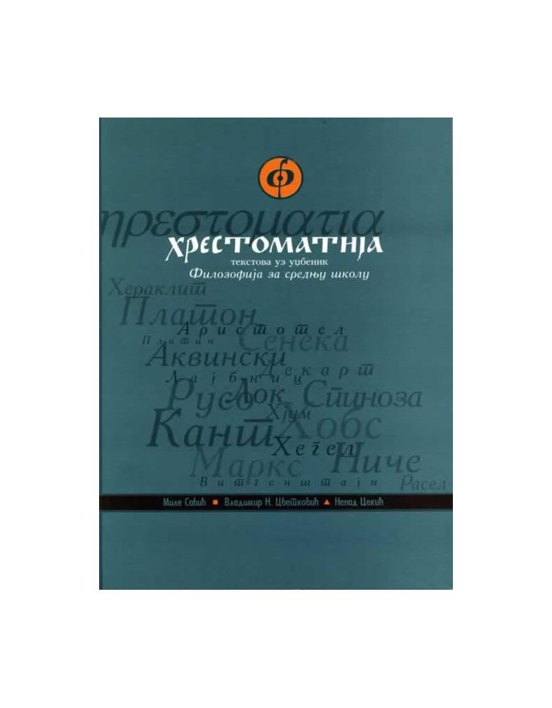 Hrestomatija filozofskih tekstova za gimnazije i stručne škole