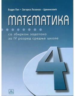 Matematika sa zbirkom zadataka za 4. razred gimnazije društveno-jezičkog smera i stručne škole