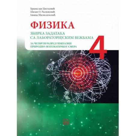 Fizika - Zbirka zadataka sa labaratorijskim vežbama za 4. razred gimnazije prirodno-matematičkog smera