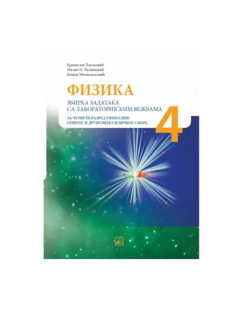 Fizika - Zbirka zadataka sa labaratorijskim vežbama za 4. razred opšte gimnazije