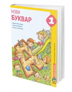 Novi bukvar, udžbenik za prvi razred osnovne škole