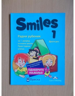 Smiles 1, radni udžbenik iz engleskog jezika