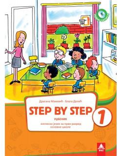"""Step by step 1"", engleski jezik 1 udžbenik"