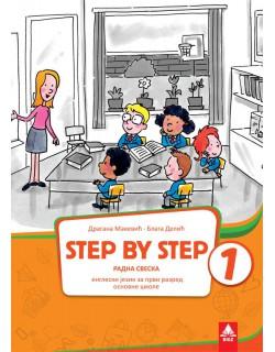 """""""Step by step 1"""", engleski jezik 1 radna sveska"""