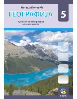 Geografija 5, udžbenik za peti razred osnovne škole