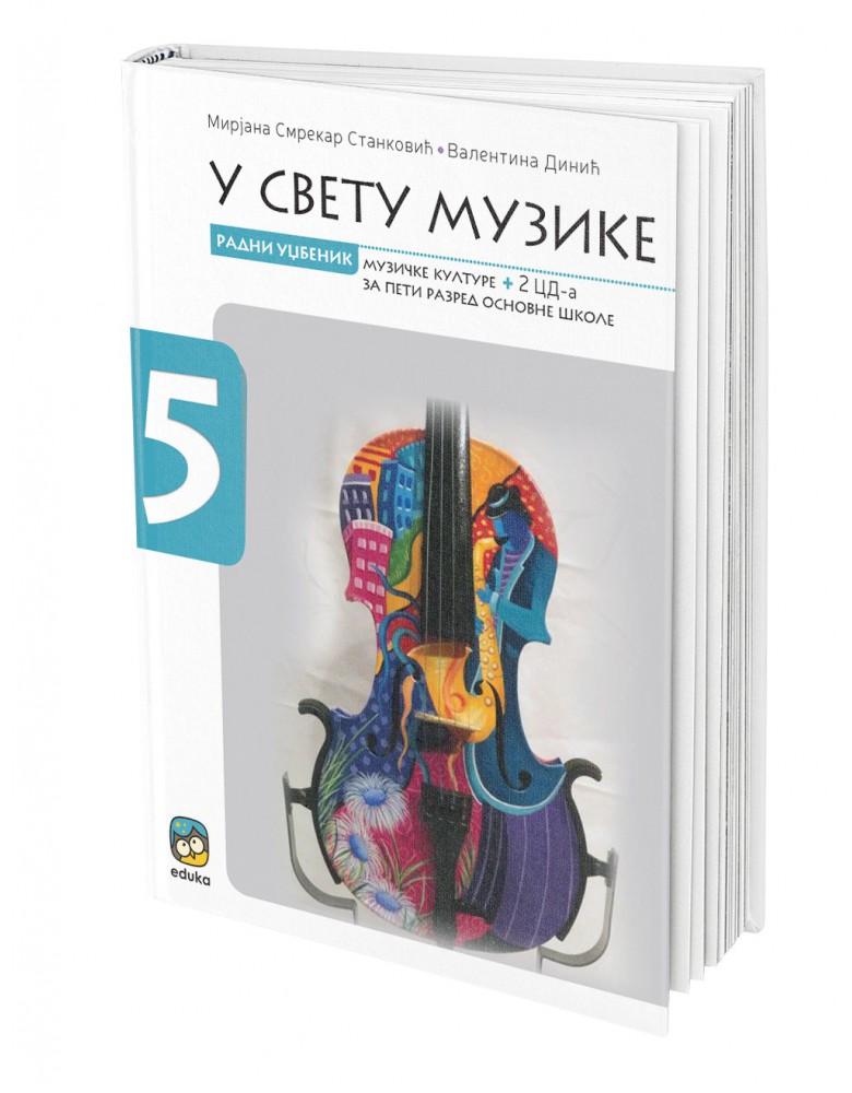 U svetu muzike 5, udžbenik iz muzičke kulture