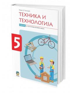 Tehnika i tehnologija, knjiga za 5. razred osnovne škole