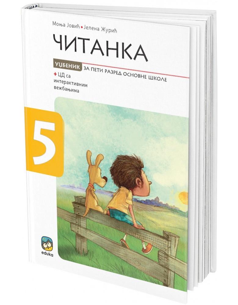 Čitanka 5, za 5. razred