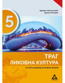 Trag likovna kultura 5, udžbenik