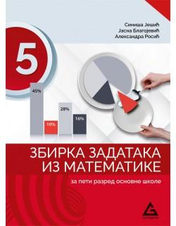 Matematika 5, zbirka zadataka