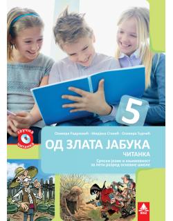 """""""Od zlata jabuka"""", čitanka za peti razred osnovne škole"""