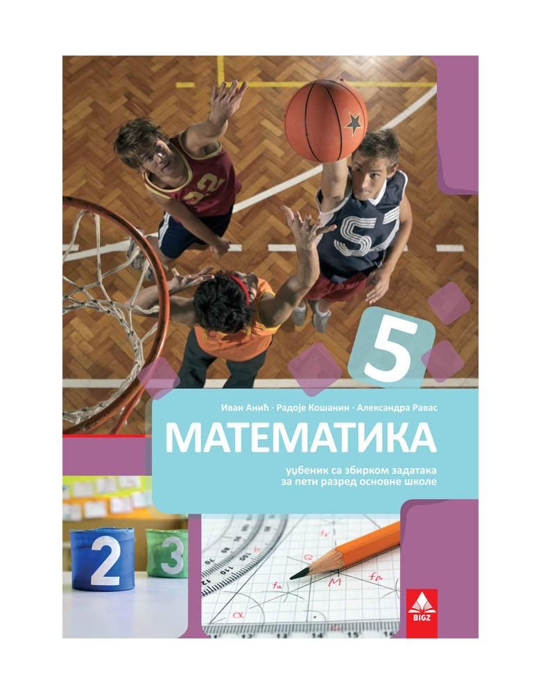 Matematika 5, udžbenik za 5. razred