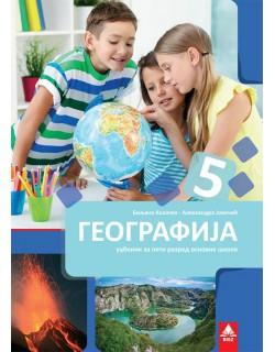 Geografija, udžbenik za 5. razred