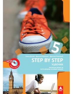 """Step by step 5"" udžbenik"