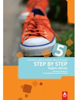 """""""Step by step 5"""" radni listovi"""
