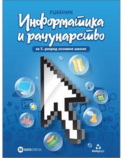 Informatika i računarstvo 5