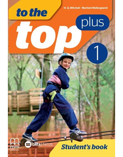TO THE TOP PLUS 1 - udžbenik za 5. razred
