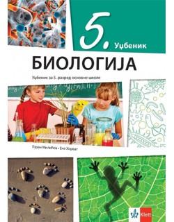 Biologija 5,udžbenik za 5. razred