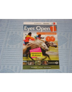 """Eyes open 1"", udžbenik"