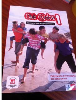 """""""Club @dos 1"""", udžbenik za peti razred osnovne škole"""