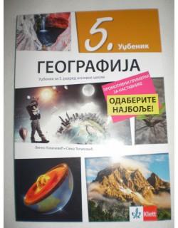 Geografija 5, udžbenik za 5. razred