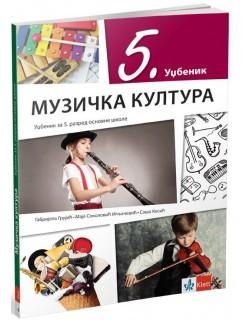 Muzička kultura 5, udžbenik za peti razred