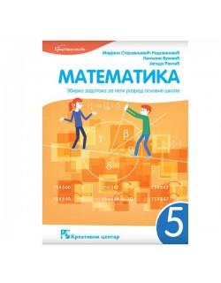 Matematika 5, zbirka zadataka iz matematike