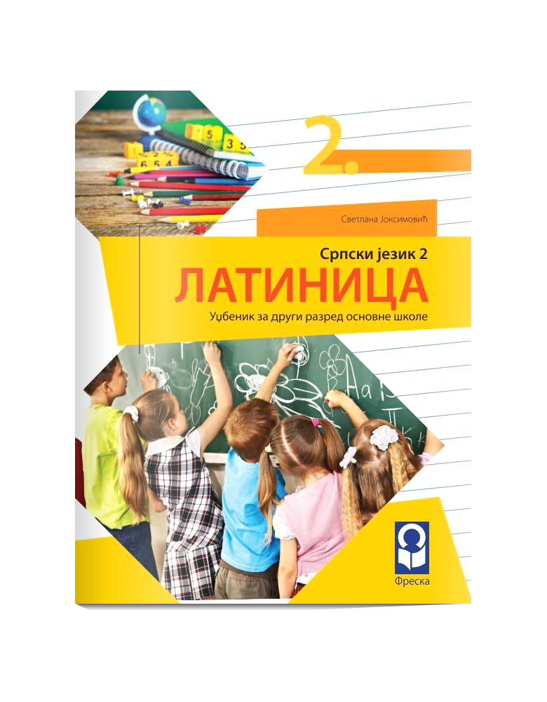 Latinica - udžbenik za drugi razred