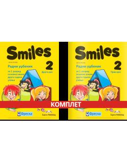Smiles 2, komplet radnih udžbenika